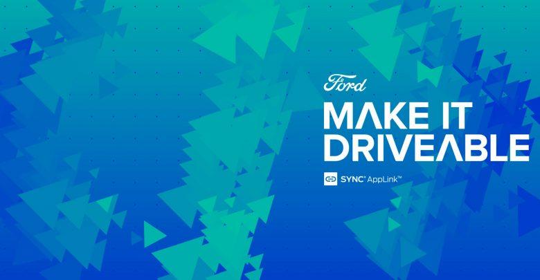 Уже скоро машины Ford сами начнут искать попутчиков