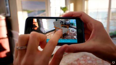 Amazon запустила AR View в своем приложении