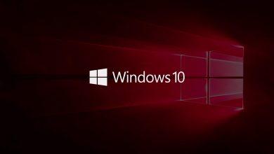 CShell. В Windows 10 появится новый рабочий стол