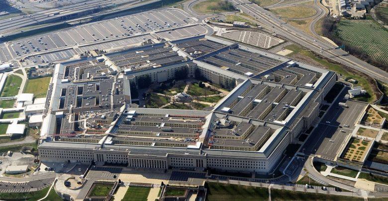 Пентагон потратил на изучение НЛО 20 млн. долларов