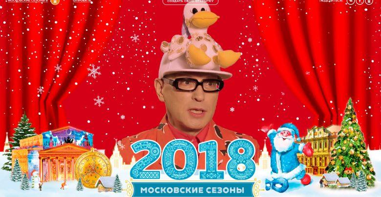 Бесплатные поздравления от звезд в «Одноклассниках»