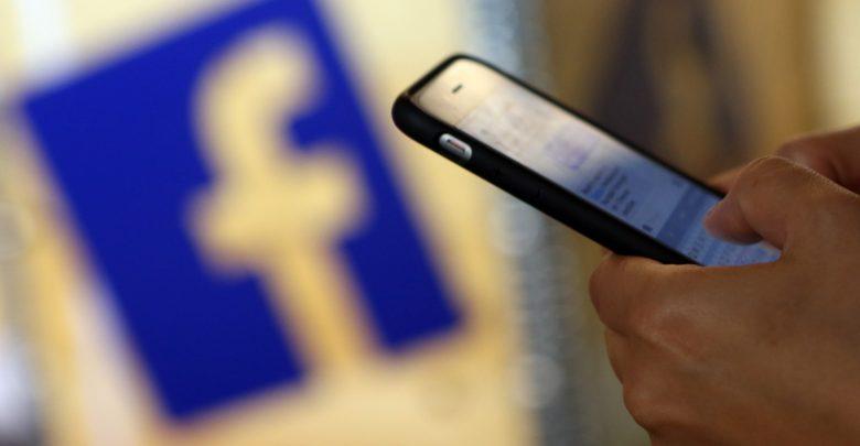 Соцсеть Facebook хочет знать о пользователях все!