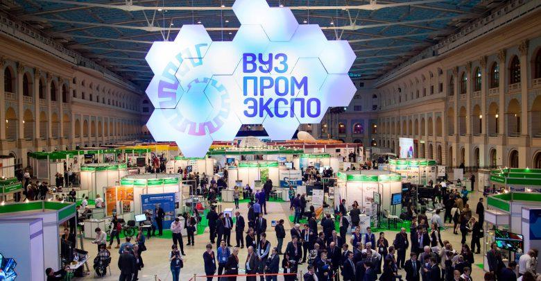 Робот Пушкин, робот от МТИ и другие на «Вузпромэкспо-2017»