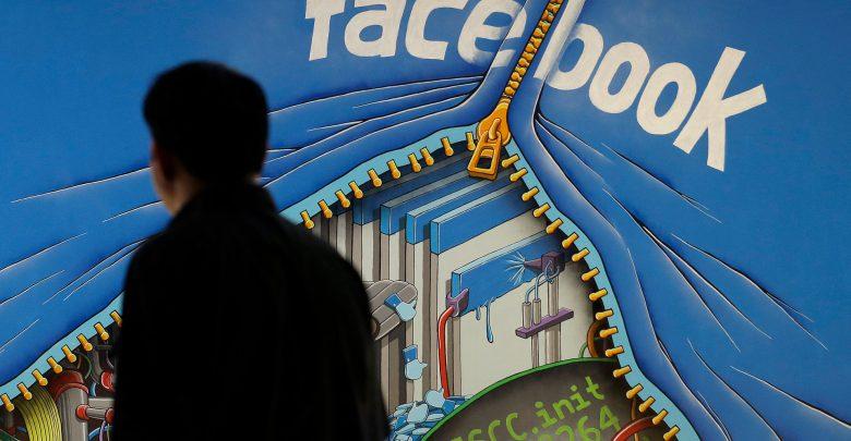 Facebook вводит функцию оповещения фотографий с вами