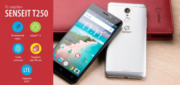 SENSEIT T250 — бизнес-смартфон в цельном металлическом корпусе