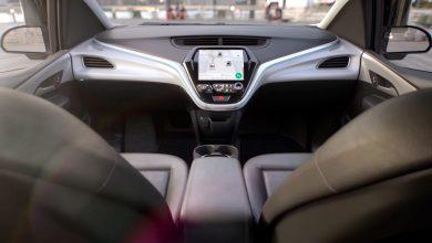 C 2019 года GM будет выпускать электрокары без педалей и руля