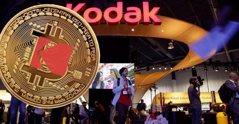 Криптовалюты KODAKCoin «подняла» акции Kodak на 44%