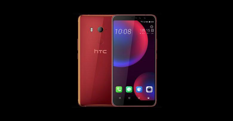 Двойная селфи-камера — «изюминка» смартфона HTC U11 EYEs