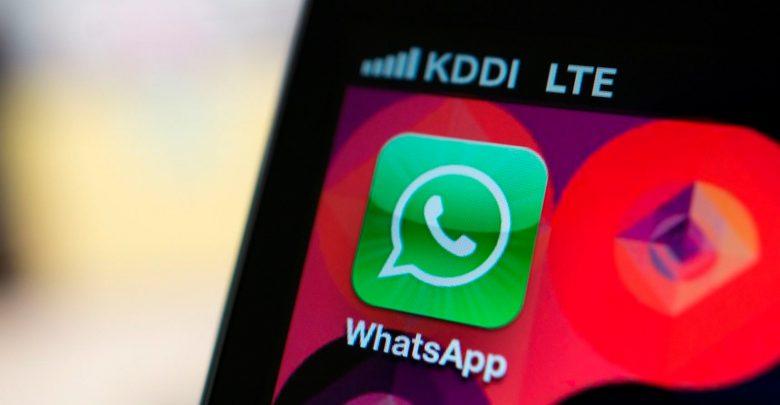 Вирус Skygofree записывает разговоры и «уводит» переписку из WhatsApp