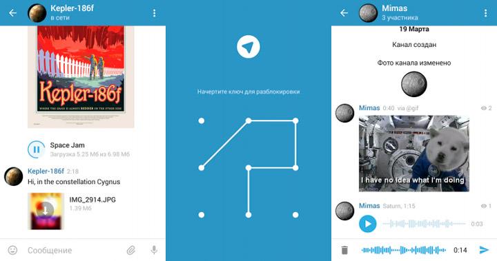 Challegram стал официальным Telegram-клиентом для устройств Андроид