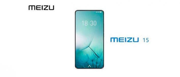 Meizu готовится выпустить сразу два новых флагмана