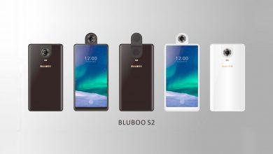 Bluboo S2. Дизайн полноэкранного смартфона будет уникальным