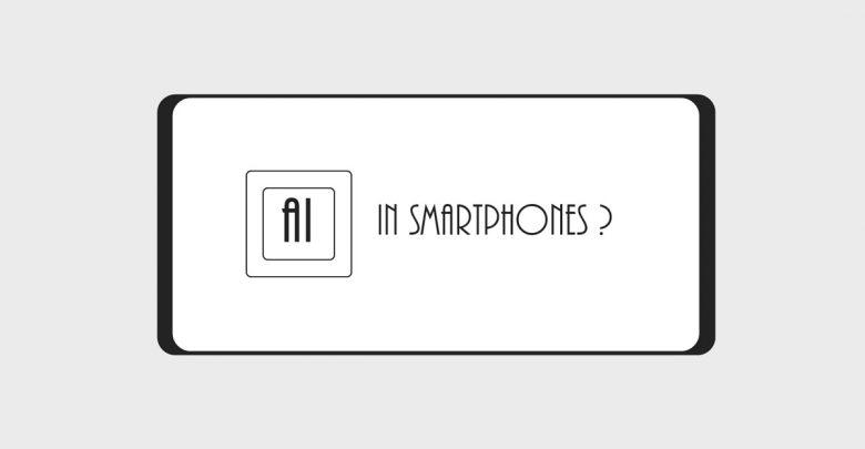 ИИ может появиться в каждом смартфоне!