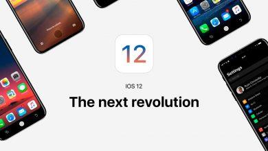 IOS 12 будет представлена в сентябре