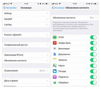 Как увеличить время работы iPhone, отключив ненужные функции?