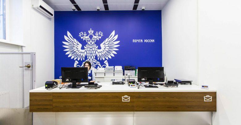 «Почта России» вводит новые правила выдачи посылок