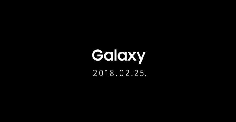 Samsung рассказала о том, каким будет Galaxy S9