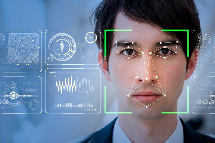 Сбором биометрических данных россиян займется Минкомсвязи