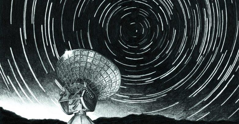 Сообщения из космоса могут нести вред!