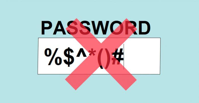 Забытый пароль. Как восстановить пароль который был утерян?