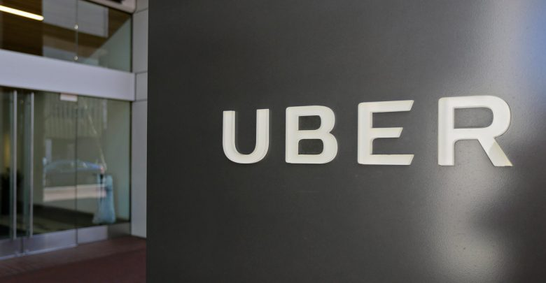 ДТП с беспилотным такси Uber вызвало резонанс