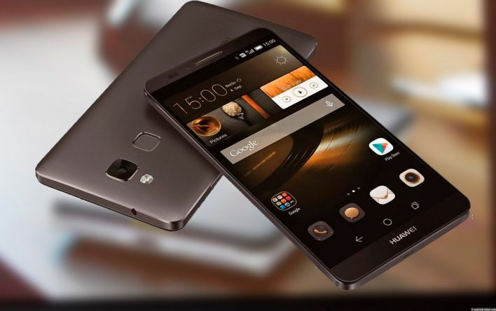 Huawei представила бюджетный Honor 7C