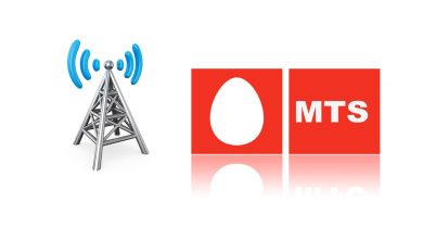 У МТС есть безлимитный мобильный интернет в тарифе «Коннект-4»!