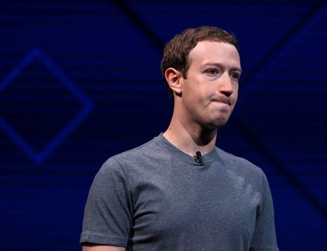 О чем сожалеет Марк Цукерберг?