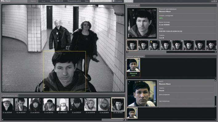Российская полиция берет на вооружение технологию Face ID