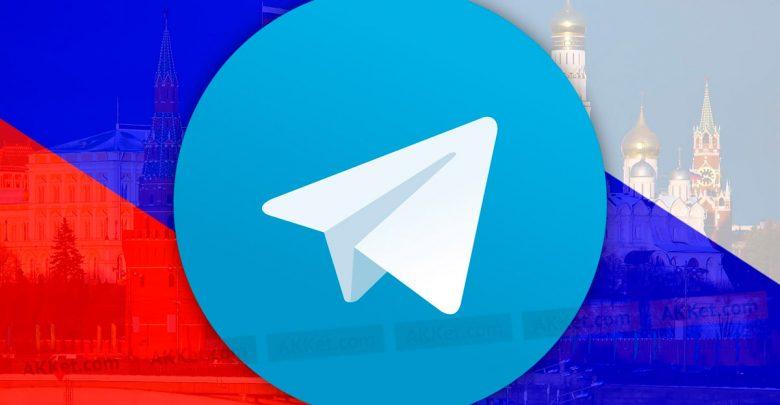 Telegram получил «черную метку»!