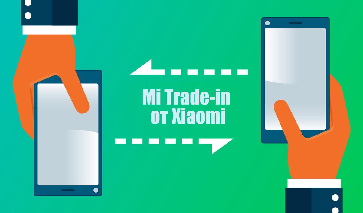 Вweb-сети появилось первое официальное изображение телефона Xiaomi MiMIX 2S