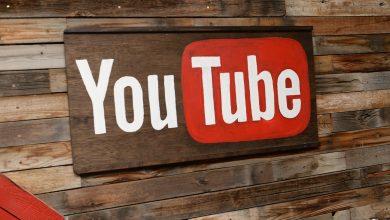 В приложении YouTube для Android появился динамический проигрыватель
