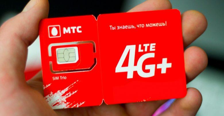 Бесплатные SIM-карты от МТС — мошенничество!