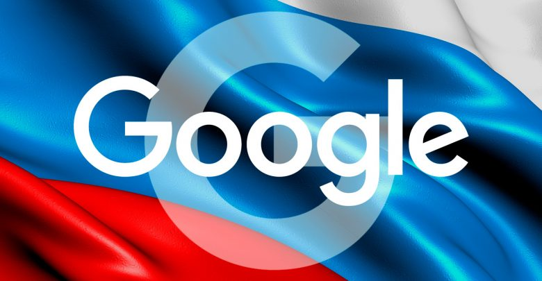 Блокировка Google в РФ. Роскомнадзор дал объяснения