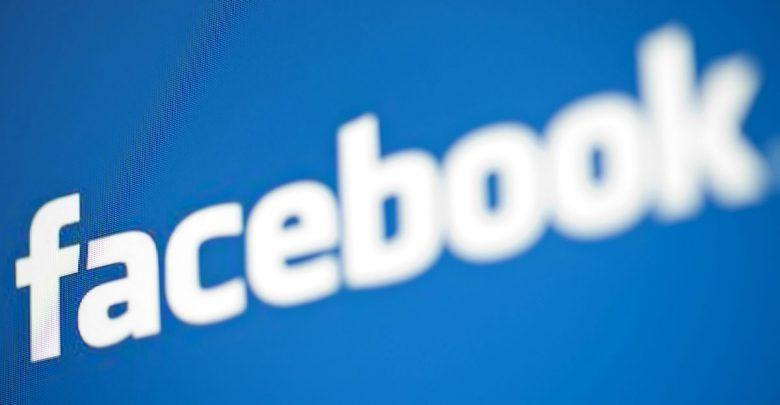 Facebook удвоит число сотрудников, обеспечивающих безопасность