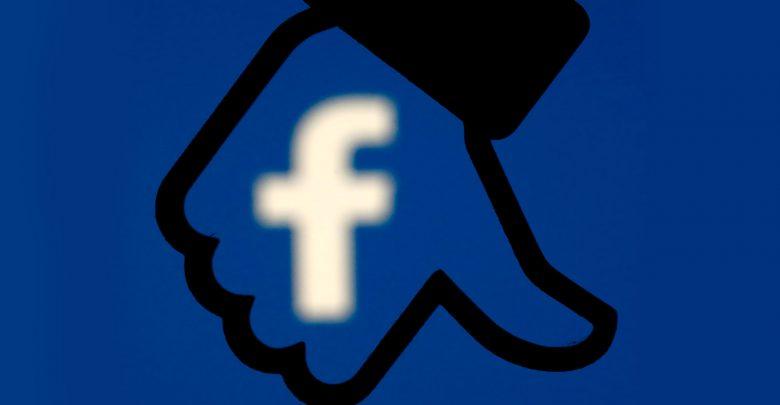 Facebook уведомит вас, если ваши данные кто-то похитил!