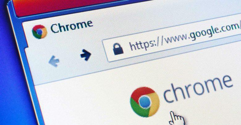 Браузер Google Chrome скрыто сканирует файлы на вашем ПК