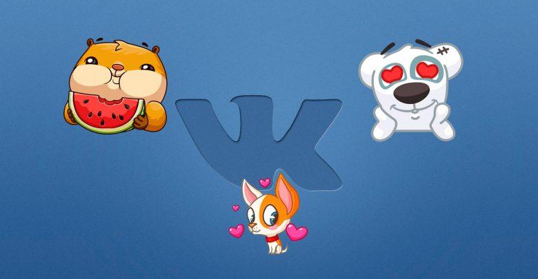 «Гыгыена», «Троллян» — Во ВКонтакте появились новые стикеры
