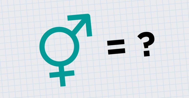 ИИ распознает пол по написанному человеком тексту