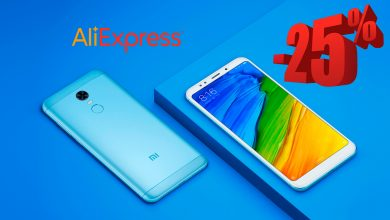 На AliExpress запущена акция — «- 25%» на Xiaomi Redmi 5 и Redmi 5 Plus!