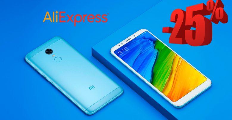 На AliExpress запущена акция — «- 25%» на Xiaomi Redmi 5 и Redmi 5 Plus!