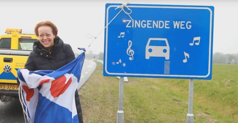 Поющая дорога в Голландии понравилась всем, кроме местных