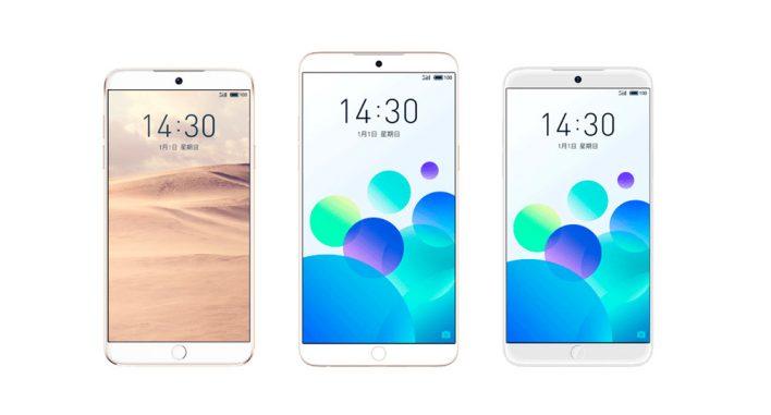 Дата презентации смартфонов Meizu 15, 15 Plus и 15 Lite