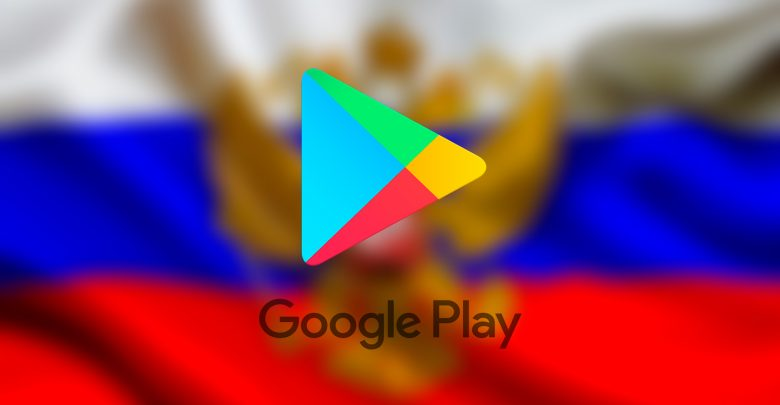 Роскомнадзор «вырубил» Google Play!