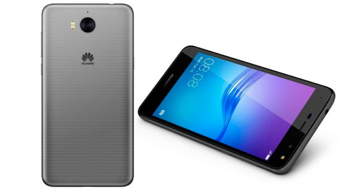 Бюджетные смартфоны с поддержкой 4G