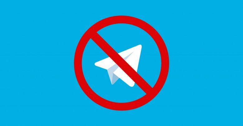 Российские пользователи Telegram