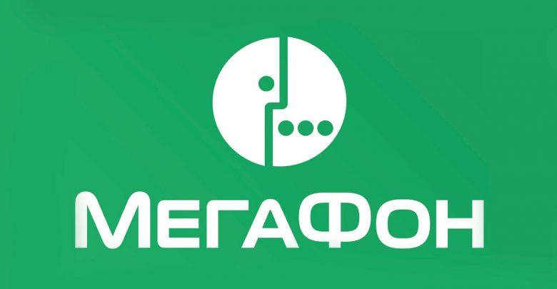 «Мегафон» запускает услугу отслеживания местоположения