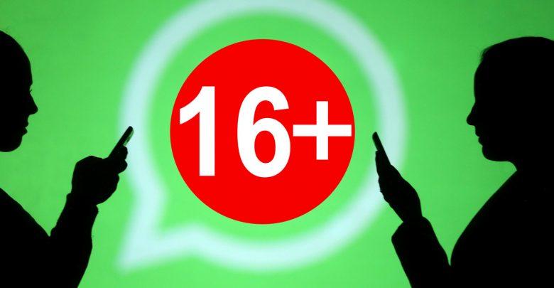 WhatsApp вводит возрастные ограничения в ЕС